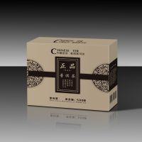 专业厂家定制-茶叶精美包装设计