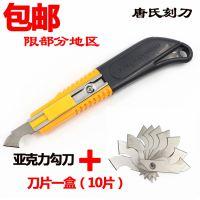 勾刀亚克力刀玻璃明胶弯刀刀硬板裁割工具ABS板裁割刀钩刀