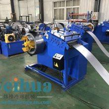 上海供应 配电箱门板背板安装板下料成型设备