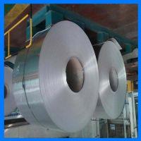 湖北大量库存6061/5052/7075 T6铝板 铝排 铝箔 铝管 质优价廉