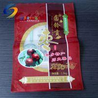 彩色印刷大枣包装袋定做红枣自封塑料食品袋500g定制独立小包装袋