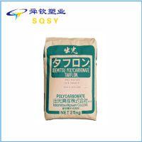 PC 日本出光 URZ2502 高反射、遮光性、无卤阻燃防火 聚碳酸酯