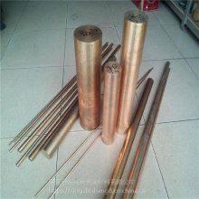铍铜棒φ3.0 φ4.0 φ5.0 φ6.0 φ7.0 φ8.0 φ10.0 高铍铜棒