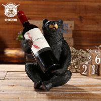 北欧家居树脂工艺品熊酒架 经典怀旧手工定制红酒葡萄酒架装饰品