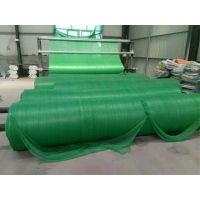 安平县绿萝塑料网有限公司