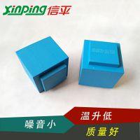 仪器电表pcb电路板用2.5W220变12.7±0.5V灌封变压器封闭式变压器
