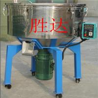 胜达sd-lshsj电动500kg小型立式混料机饲料颗粒拌料机搅叶不锈钢混色拌料机