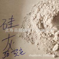厂家供应微硅灰粉 高性能混凝土用硅灰 地坪砂浆专用硅灰