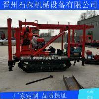 石探厂家工程岩芯钻机 打井机 液压勘测设备 地质钻机 履带钻机