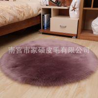 白色仿羊毛长毛绒阳台客厅卧室床边地毯书房圆形飘窗毯垫橱窗装饰