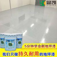 环氧砂浆地坪施工工艺 耐磨材料批发 环氧砂浆地坪耐磨耐压地坪