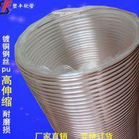 PU钢丝伸缩软管 高伸缩自动回弹伸缩比4:1 木工吸尘管 通风管