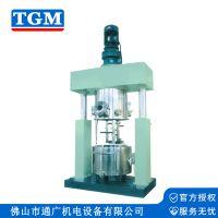 厂家供应XJB行星搅拌机 高粘度胶水混合搅拌机