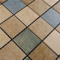 台湾欧式田园仿古砖防滑室内墙地面装饰瓷砖生产厂家
