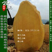 小区黄蜡石、北京黄蜡石、园林景观标识石、广东黄石价格