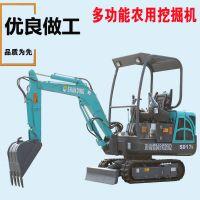 直销农用小型挖掘机 价格优惠