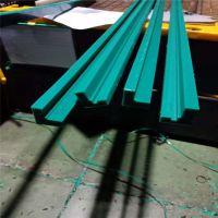 聚乙烯导轨 自动化设备用导槽托条 绿色高分子聚乙烯导向件