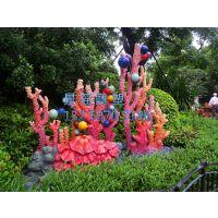 玻璃钢绿化园林景观装饰雕塑价格