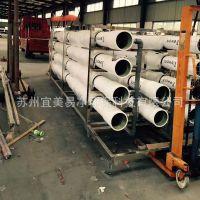 RO-膜处理装置 厂家直销专业生产RO膜处理装置 反渗透设备加工