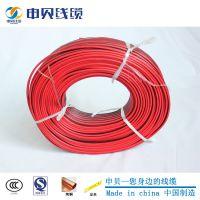 国标RVB0.5平方红黑线平行电源线LED照明线电线电缆