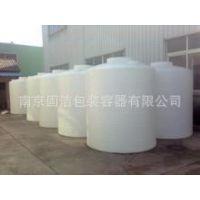 南京固洁 0.8吨塑料储罐 油罐 储罐 pe浓硫酸 质量高价格低