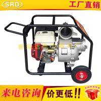 防汛抢险用2寸3寸4寸6寸汽油机水泵 170立方汽油自吸抽水泵