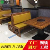 DDL厂家批发个性音乐主题火锅餐厅餐吧家具 主题火锅店桌椅 古典中式做旧实木火锅桌子