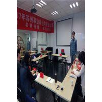 事业单位-苏州政成公文化-机关事业单位