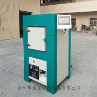 箱式高温电阻炉-电子陶瓷烧结炉-玻璃陶瓷烧结炉-鑫宝仪器设备