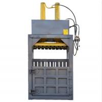 小型服装打包机 宇晨黄纸皮液压打包机 双杠油漆桶压扁液压机