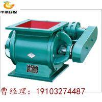 400*400耐高温侧链卸料器 不卡料 接盘缓冲不易烧电机