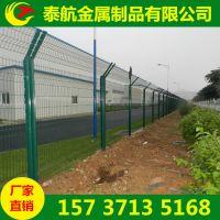 河南郑州护栏网厂家 双边丝网 边框网隔离网泰航出品价格美丽