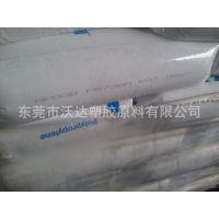 批发供应/PP/埃克森美孚/7033N 高耐冲击 耐代温 PP塑胶原料