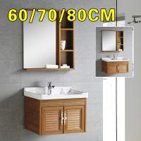 太空铝浴室柜组合卫浴洗漱台卫生间吊柜洗脸盆池简约现代洗手盆池