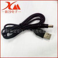 专业生产 USB手机数据线 N96USB纯铜充电线 USB 3.0数据线
