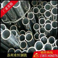 大量销售jdgФ25电线管 KBG25电线管 金属无牙镀锌线管  sc穿线管