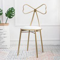 北欧网红铁椅加厚少女心椅主题餐厅椅美容化妆椅梳妆金色椅凳