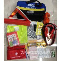 汽车应急工具14套装急救包 车用应急包救援包 保险公司 4S店礼品