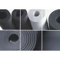 枣庄市黑色气泡阻燃橡塑板厂家 橡塑4个厚