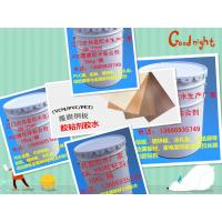 共盈CN-2300PET覆膜金属耐高温粘合剂胶水粘合对象为铝板、镀锌板等金属板材粘合剂