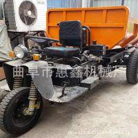 水泥砖瓦大沙运输车 动力足爬坡有劲的三轮车 全新工程自卸三轮车