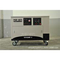 公司办公室用10kw静音汽油发电机
