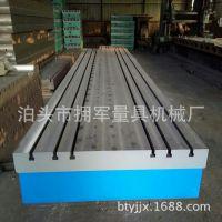 厂家直销二手焊接平台 柔性三维焊接工装平板 T型槽装配工作台