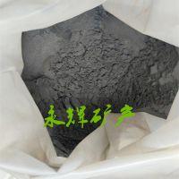 灵寿厂家直销1250目电气石粉 托玛琳粉 汗蒸房直供黑碧玺粉