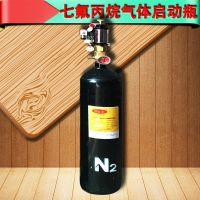 东莞市七氟丙烷启动瓶充装维修 供应消防器材 灭火器充装充