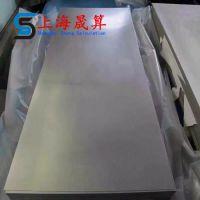 晟算供应优质BT6C医用钛合金 耐高温高强度钛合金板 BT6C钛棒环保材料