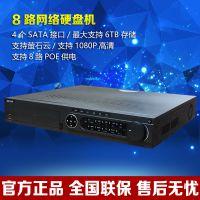 海康威视 DS-7908N-E4/8P 监控8路高清网络硬盘录像机POE高清NVR