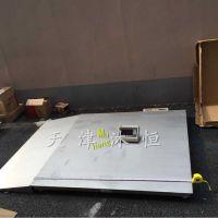 沈阳2吨全不锈钢电子地磅 海鲜批发市场用1000kg防水电子平台秤