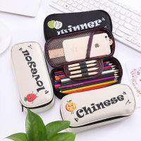 爱奇 韩版创意简约大容量男女小清新文具袋 日韩版水果帆布笔袋