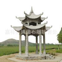博诺石材厂 出售 石雕凉亭 双层凉亭  天然 石材雕刻